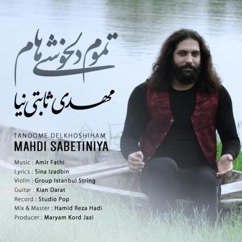 Mahdi Sabetiniya – Tamoome Delkhoshiham