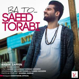 Saeed Torabi – Ba To