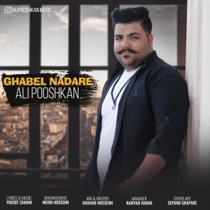 Ali Pooshkan – Ghabel Nadare
