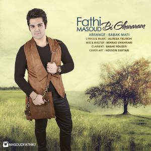 Masoud Fathi – Bighararam