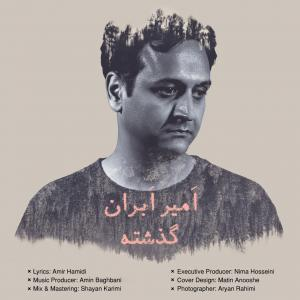 Amir Abran – Gozashte
