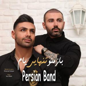 Persian Band – Baz Mano Tanhaiyam