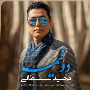 Majid Soltani – Do Nimeh