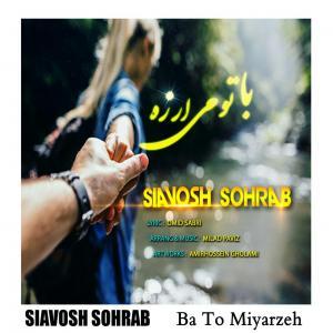 Siavosh Sohrab – Ba To Miarzeh