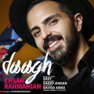 Ehsan Rahmanian – Daagh