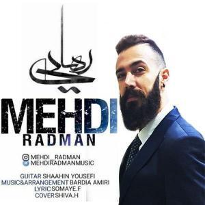 Mehdi Radman – Rahaei