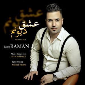 Reza Raman – Eshghe Divounam