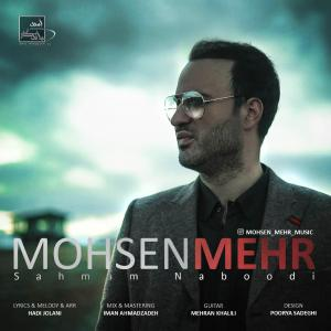 Mohsen Mehr – Sahmam Naboodi