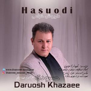 Daruosh Khazaee – Hasoudi