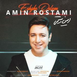 Amin Rostami – Eshghe Delam