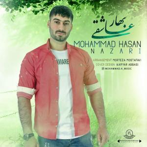 Mohammad Hasan Nazari – Bahar Asheghi