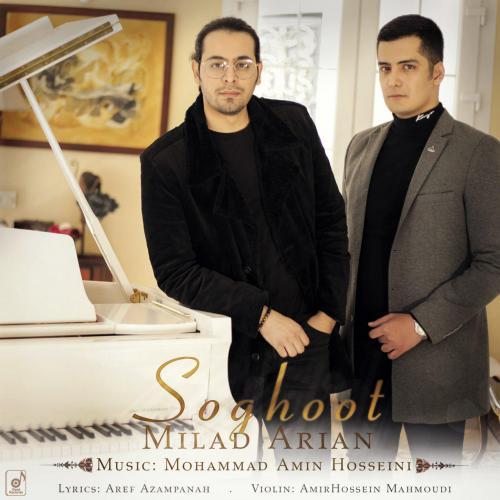 Milad Arian – Soghoot