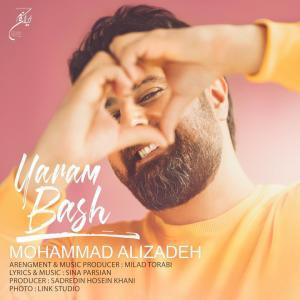 Mohammad Alizadeh – Yaram Bash