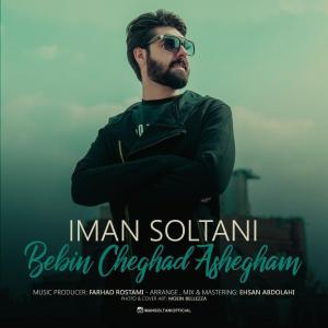 Iman Soltani – Bebin Cheghad Ashegham
