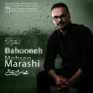 Mohsen Marashi – Bahooneh