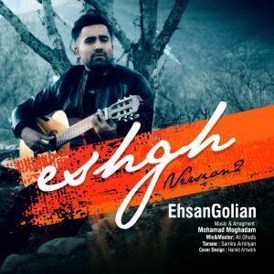 Ehsan Golian – Eshgh 2