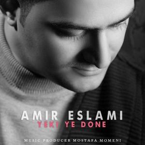 Amir Eslami – Yeki Ye Done