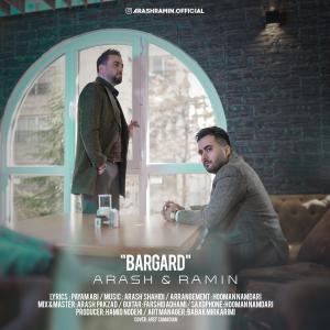 Arash And Ramin – Bargard