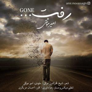 Amir Movassaghi – Raft