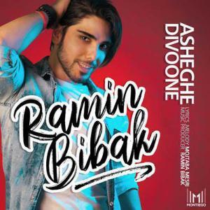 Ramin Bibak – Asheghe Divoone