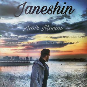 Amir Moeini – Janeshin