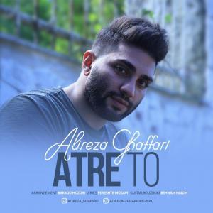 Alireza Ghaffari – Atre To