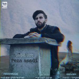 Reza Asadi – Basteh Boro