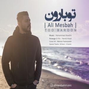 Ali Mesbah – Too Baroon