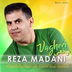 Reza Madani – Vagheei