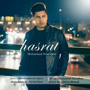 Mohammad Nourafkan – Hasrat