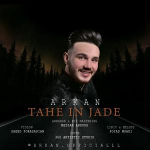 Arkan – Tahe In Jade