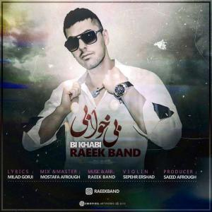 Raeek Band – Bi Khabi
