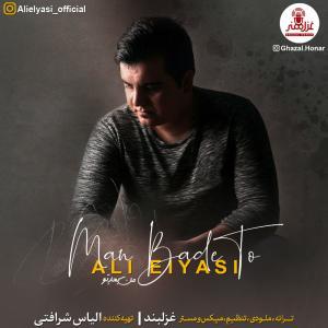 Ali Elyasi – Man Bade To