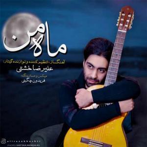 Alireza Kheshti – Mahe Man