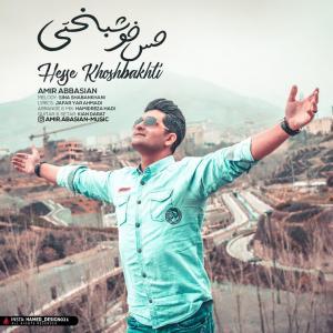 Amir Abbasian – Hese Khoshbakhti