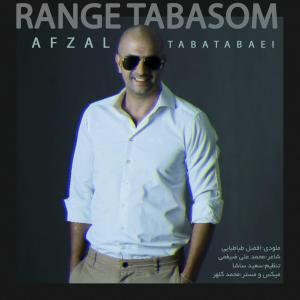 Afzal Tabatabaei – Range Tabasom