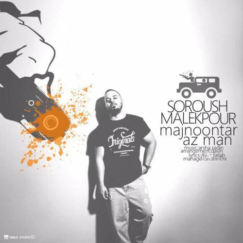 Soroush Malekpour – Majnoontar Az Man