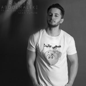 Ramin Abdolmaleki – Hame Chi Alie