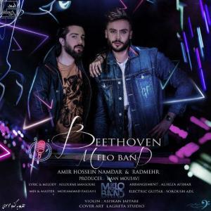 Melo Band – Beethoven