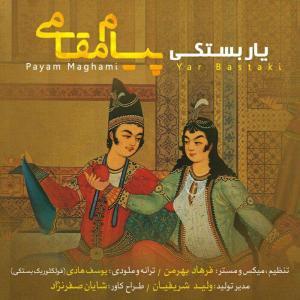 Payam Maghami – Yare Bastaki