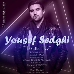 Yousef Sedghi – Tabe To
