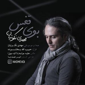 Mehdi Nekoueiyan – Booye Ghafas