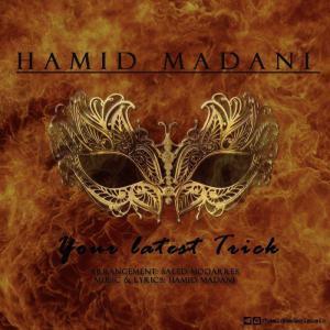 Hamid Madani – Akharin Heeleye To