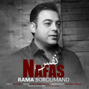 Rama Boroumand – Nafas