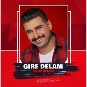 Arash Roshan – Gire Delam