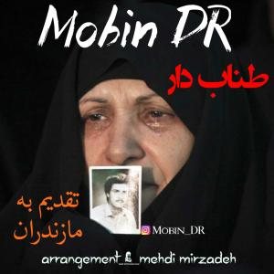 Mobin DR – Tanabe Dar
