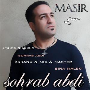 Sohrab Abdi – Masir