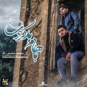 Ma2Band – Baham Bad Kardi