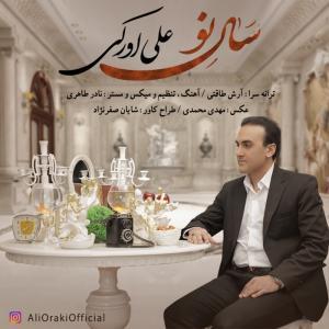 Ali Oraki – Sale No