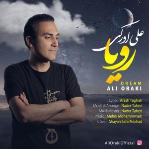 Ali Oraki – Roya